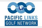 글로벌 골프 회원권 업체 퍼시픽링스 인터내셔널 한국시장 진출