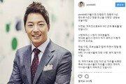 "MBC 이성배 아나 ""어젯밤 MC 교체 통보…아나운서들의 아픔 반복되지 않길"""