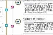 """서울시 """"정책결정 과정 시민참여"""""""