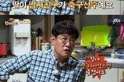 """이예림-김영찬 열애, 父 이경규 """"개의치 않아""""→""""안 헤어졌으면""""…입장 변화, 왜?"""