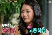 유하나, 이송정 외모 언급에…이승엽♥이송정 '러브스토리' 재조명