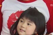 남보라 여동생 남세빈, 어릴 적 사진 보니…'깜찍, 귀요미'