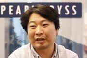 [임현석의 두근두근 IT]4800억 원 주식거부 된 김대일 펄어비스 의장