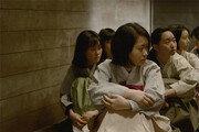 진실의 영상증언… '귀향 2' 개봉