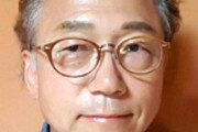 [굿바이 서울!/윤창효]산마늘 재배하며 눈물 흘린 까닭