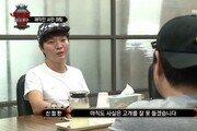 신정환, '악마의 재능기부'로 방송 복귀…누리꾼 반응 '싸늘'