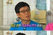 """김성주, MBC 퇴사 이유…""""탈모·숙직, 너무 힘들었다"""""""