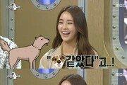 """정유미, 김구라에게 독설 날린 이유…""""먼저, 내 외모 공격해서"""""""