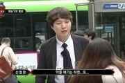 """'방송 복귀' 신정환, 악플 질문에 '시무룩'…""""많이 공감 中…"""""""