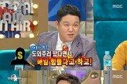 """탁재훈 """"'복귀' 신정환, 현재 갓난아기 수준…나 말고 다른 사람 필요해"""""""