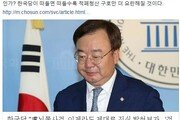 """하태경 """"'盧 재수사 촉구' 한국당, 한심스럽기 짝이 없다"""""""