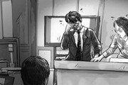 """인천 초등생 살인사건 공범, 무기징역 불복해 항소…""""부정기형 기대했다"""""""