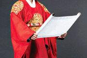 [DBR]붕당 말살한 숙종… 공존없는 정치로 혼란만 불러