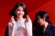 """윤아, '부산국제영화제'서 단발 변신…""""단연 돋보여"""" """"단발도 저리 예쁘다니"""""""