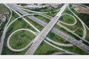 [백 투 더 동아/10월 14일]휴갓길 5시간 35분 단축…1975년, 영동고속도로 개통