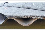 암 유발하는 건축폐기물 '석면', 저온처리로 안전하게 폐기한다
