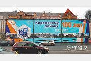 옛소련 시절엔 빵 사기 위해… 지금은 아이폰 매장 앞에 '긴줄'