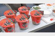 [Food&Dning3.0]국경 초월한 한국의 매운맛, 글로벌 기내식 '辛라면'