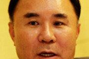 윤홍근 BBQ회장, 가맹점주에 '폭언 갑질' 논란