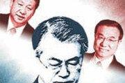 [횡설수설/하종대]중국의 협상술