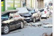포항 북쪽 7km 지역서 규모 5.4 지진…경주 이후 역대 두번 째 강진