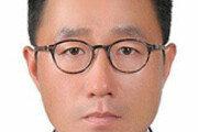[오늘과 내일/이승헌]MB가 티타늄 안경 쓰고 한 걱정