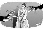 [단독]'미인대회 입상' 스펙 채우려다… 성추행에 운다