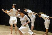 춤으로 만나는 아시아