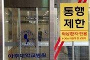 귀순 북한 병사, 일반병실로 옮겨졌다…현재 상태는?