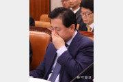 """세월호 유가족 """"유골 은폐, 예견된 일일 수도…김영춘 해수부 장관 사퇴? NO"""""""