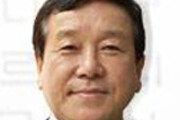 김재원 국립한글박물관장 중국 출장 중 숨져