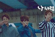 역시 방탄소년단… 서울 홍보송 공개되자마자 홈피 다운