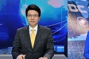 최승호 사장, 첫 인사권 행사에 시선집중…최동호·배현진은 어떻게?