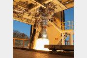 한국항공우주연구원, 75t 우주발사체 엔진 연소실험 성공