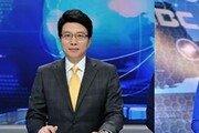 배현진·신동호 운명은? 아나운서국 국장-뉴스 앵커 진퇴, '사장' 결재사항