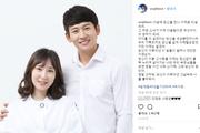 """'다둥이 아빠' 박지헌, 여섯 째 출산 앞둔 아내에 """"당신이 이뤄낸 일 대단"""""""