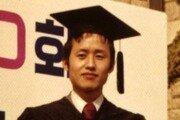 """""""광고탄압 받는 東亞 지키자"""" 홍준표, 친구들과 성금모아 전달"""
