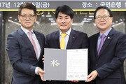 세븐일레븐-국민銀 '생활금융' 제휴