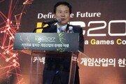 제2회 게임문화포럼 개최..'교육적, 직업적 가치로서 게임을 바라보다'