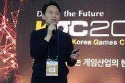 """강원대 김상균 교수 """"게임은 놀이를 넘어서, 교육의 오늘과 미래를 바꾸는중"""""""