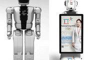 평창 '로봇 올림픽'
