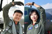 공군 최초 부부 비행대장 탄생