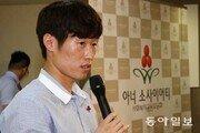 박지성, 모친상 이어 할머니까지 별세…누리꾼 '애도·위로' 목소리