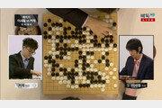 이세돌, 커제 상대로 勝…4승 째, 상금 3000만 원