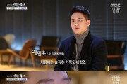 """'사람이 좋다' 故 김영애 아들 """"자료화면만 봐도 눈물 나…기적 바랐었다"""""""
