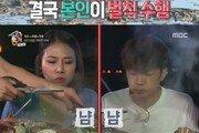 """치타X우영X찬성, 동거 마친 세 사람…""""선물 같은 시간"""" 대만족"""