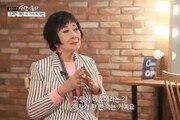 """박재란 """"파경 후 美생활, 사기에 수감까지…펑펑 울어도 시원찮아"""""""