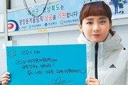"""""""안방 응원 큰 무기… 부담감을 자신감으로"""""""