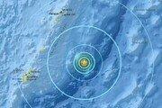 """괌에 규모 6.0 지진…韓 여행객 """"침대 흔들려 깜놀"""" """"지진 피해 괌 왔더니 지진"""""""