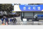 "GM, 구체적 자구책은 안 내놓고 ""한국정부 지원에 달려"""